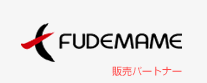 bnr-fudemame