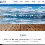 株式会社KBSエンタープライズ様のウエブページ制作