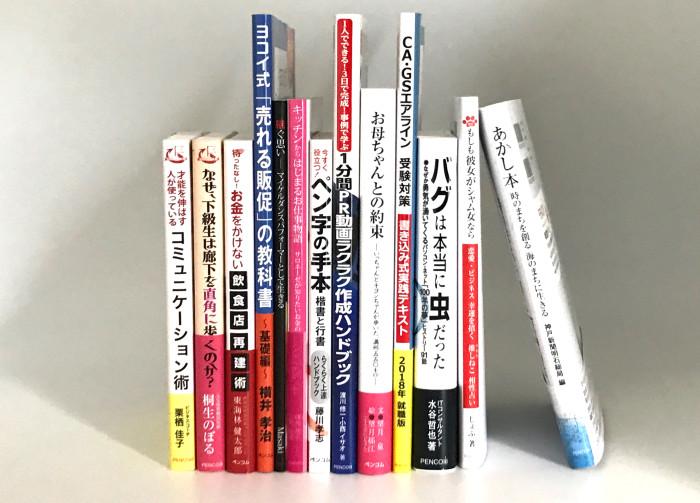ペンコム出版事業