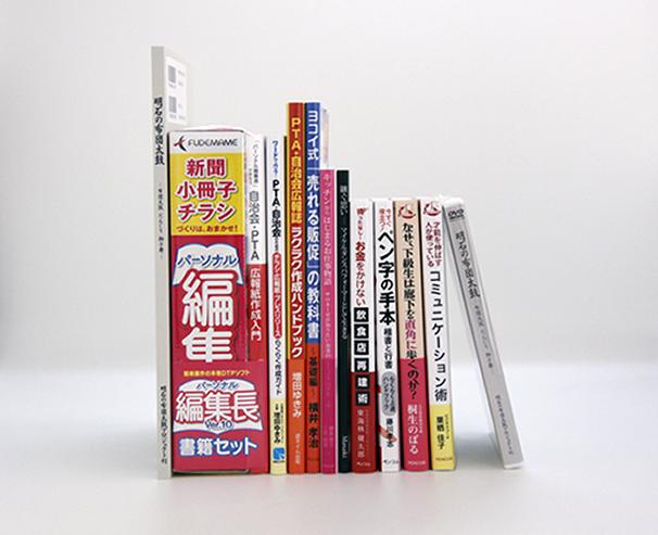 兵庫県明石市 出版社 ペンコムの本