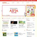 「アスピアブランド」のファンを増やし、売上げをのばすwebページをご提案
