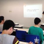 経営者向けネット販促術に横井さんが講師|セミナーに参加できない方はこの本をお読み下さい!