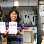 神戸新聞に掲載『キッチンからはじまるお仕事物語 サロネーゼが知りたいお金のこととノウハウと」