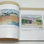 日本中の城をスケッチ。ご家族が作品を記念誌に上製本してプレゼント