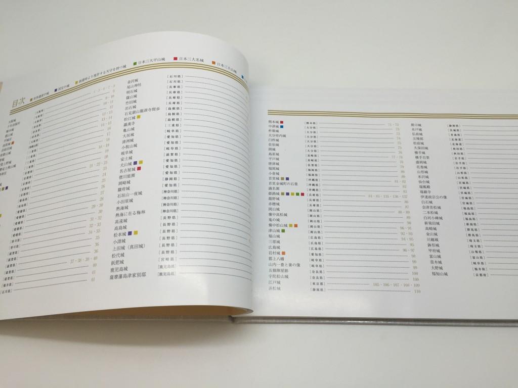 20151226shiro03