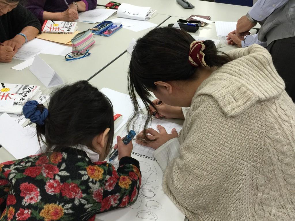 ペン字を学ぶ