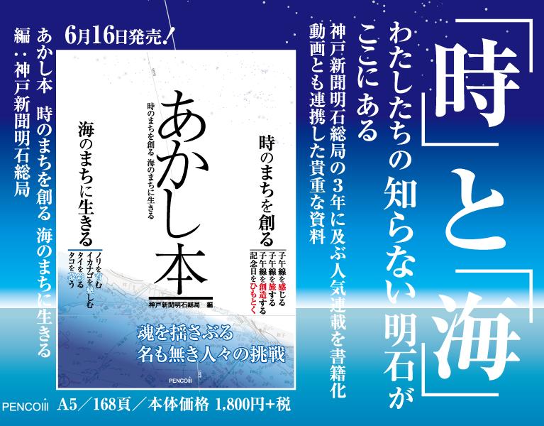 akashibook-sp767-600