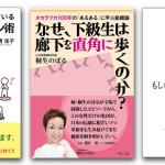 ペンコム電子本夏期トク読み放題キャンペーン!