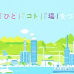あかし本、兵庫県立神戸生活創造センターのおすすめ図書に