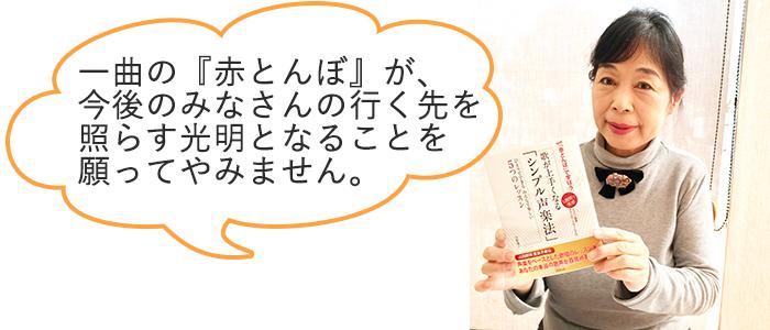 nakano_messege