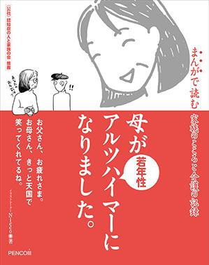 book_380