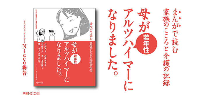 top_book