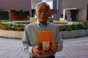 Mr. Paul Maruyama