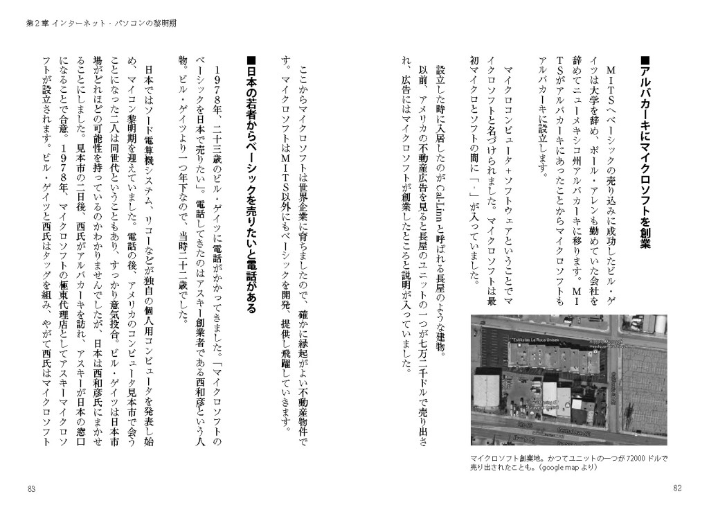 p76-82_4