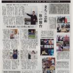 『あかし本』が原案コンサートパフォーマンス1/19午後6時開演 神戸新聞松方ホール