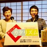 コーチングやアンガーマネジメントに関する著者の栗栖佳子先生、KBS京都ラジオ出演。放映は4/14