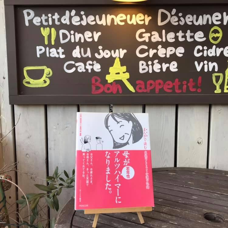 Café Oeuf.