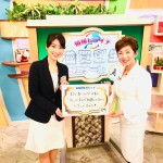 著者の栗栖佳子先生、TV出演でコーチングやアンガーマネジメント語る