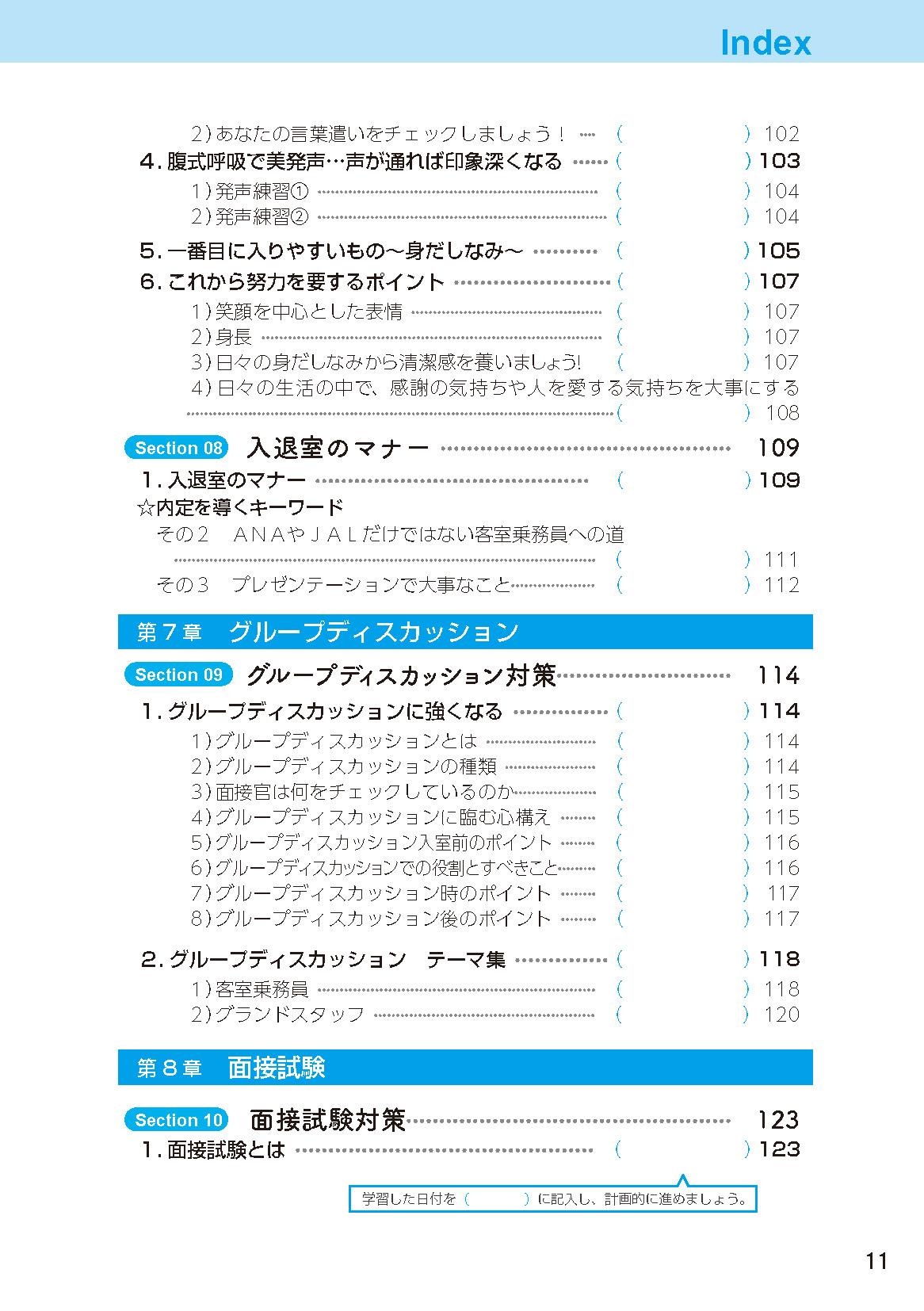 mokuji0111