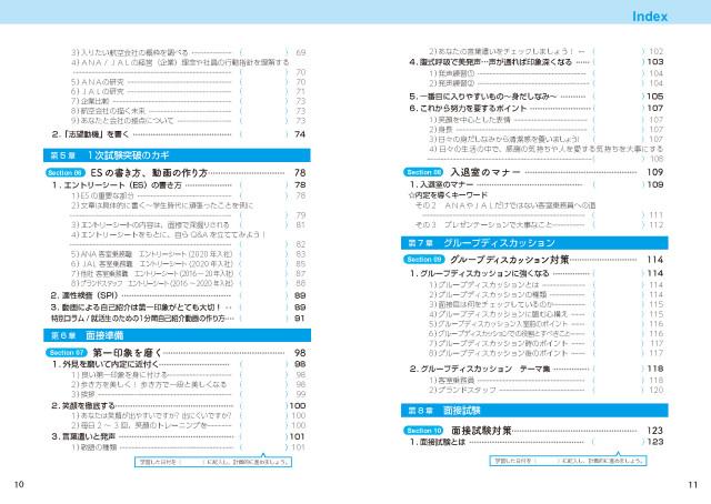 mokuji02