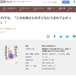 20200101bookWatch2