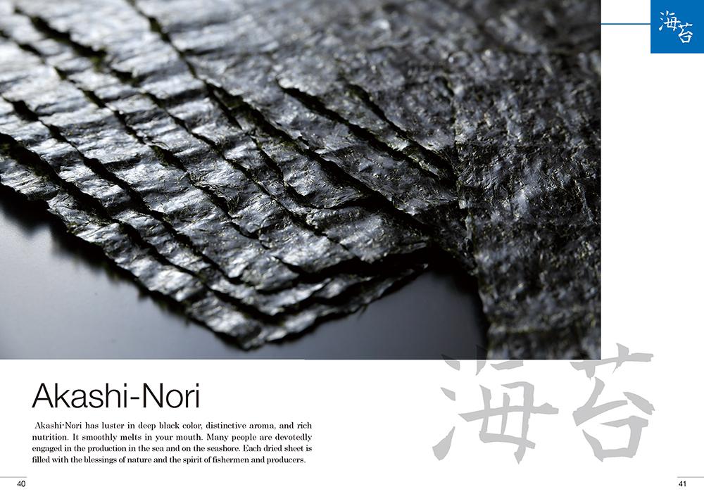 Akashi-Nori明石海苔