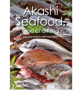 Akashi Seafood, One Of A Kind