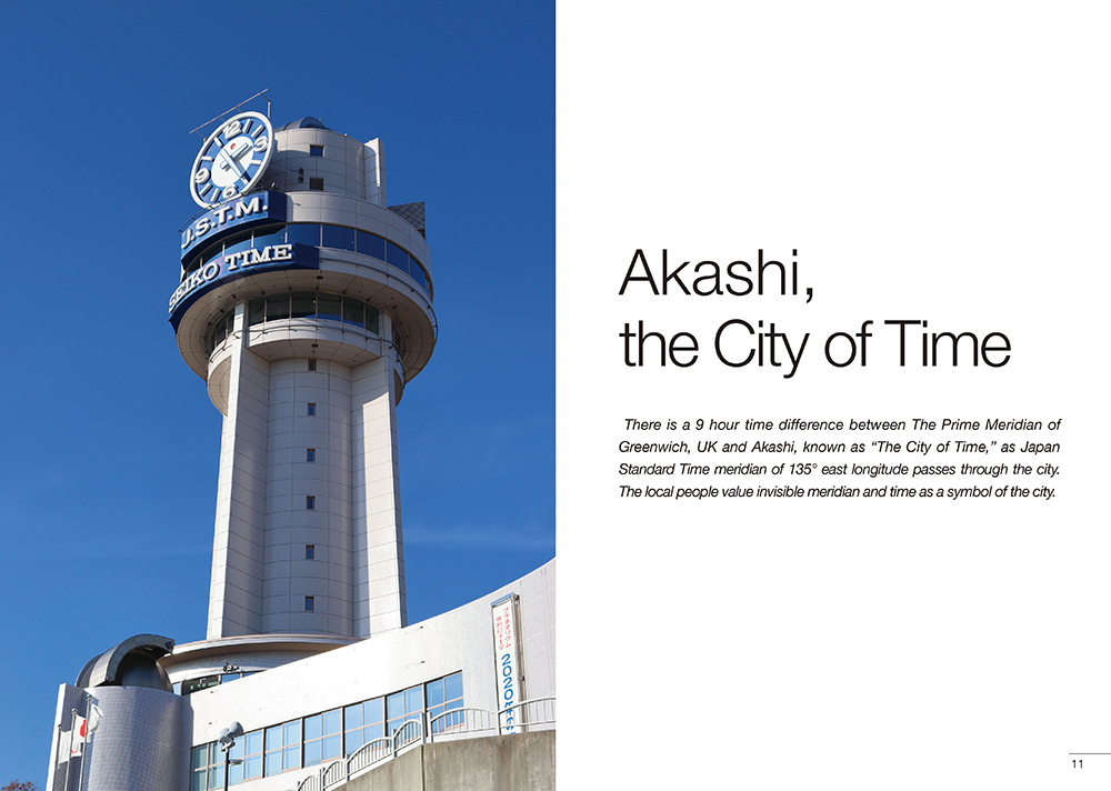 Akashi, the City of Time