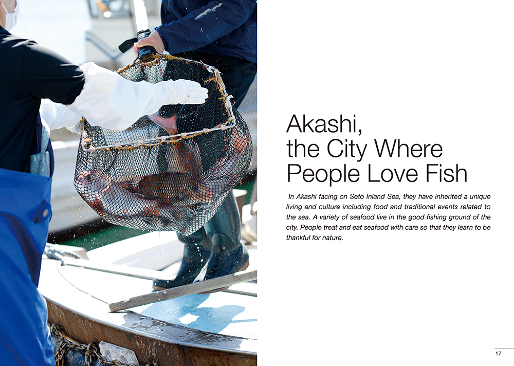 Akashi, the City Where People Love Fish