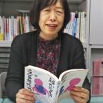 東京新聞で「静かなる変革者たち」著者の横山恵子先生への取材記事が掲載されました(1/27)