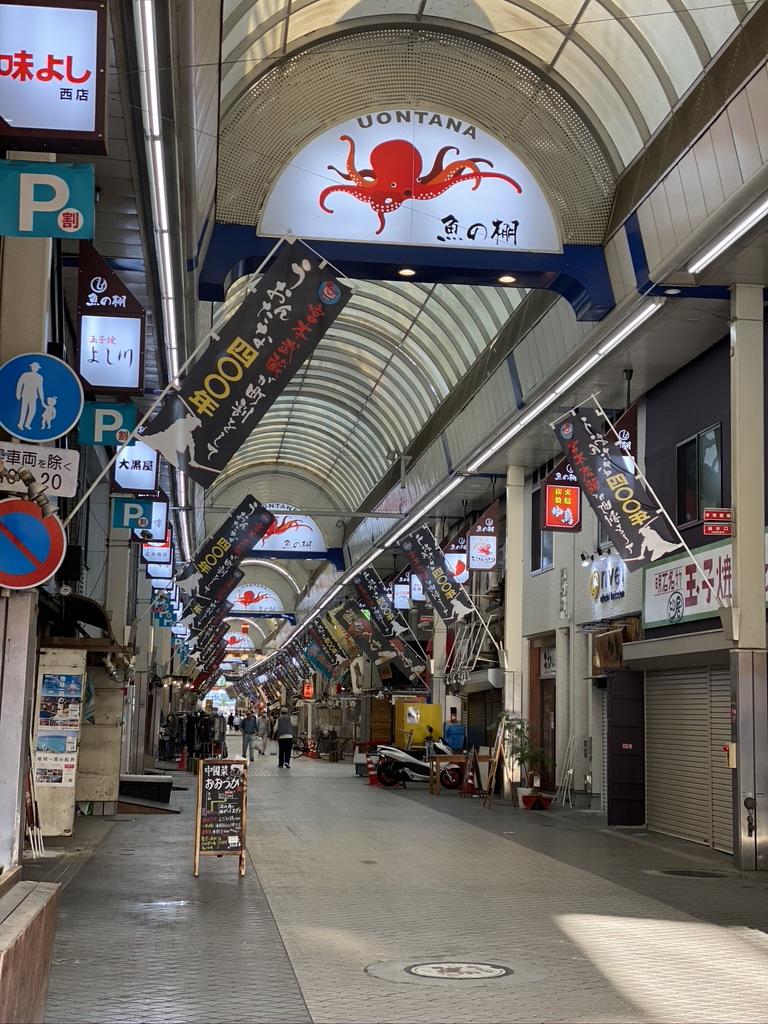 コロナ休業要請中の魚の棚商店街